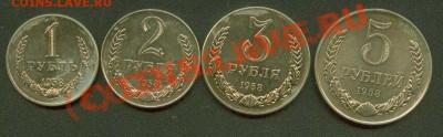 Монеты 1958 года. Фото. - 1958