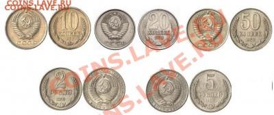 Монеты 1958 года. Фото. - ko