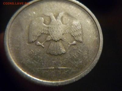 Бракованные монеты - P1170408.JPG