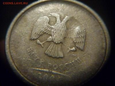 Бракованные монеты - P1170410.JPG