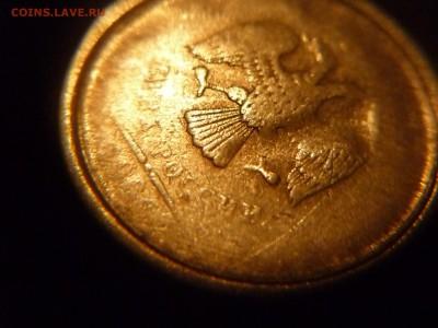Бракованные монеты - P1170411.JPG