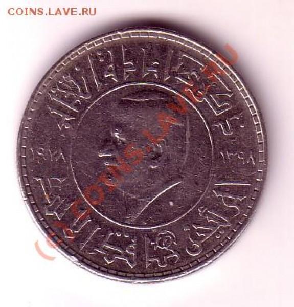 Что это: жетон или монета? - xz1