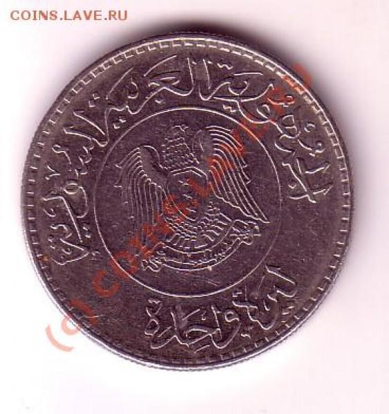 Что это: жетон или монета? - xz2