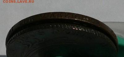 Английские токены. - P1080676.JPG