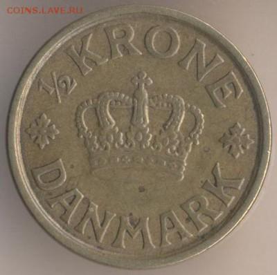 Дания - 141