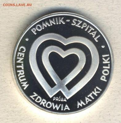 Медицина в нумизматике - Польша-1