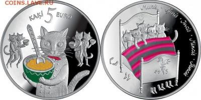 Кошки на монетах - Латвия-2015