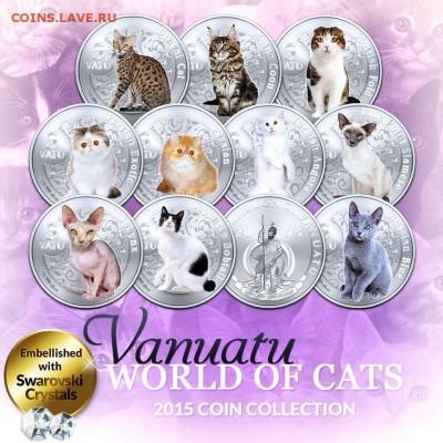 Кошки на монетах - Набор