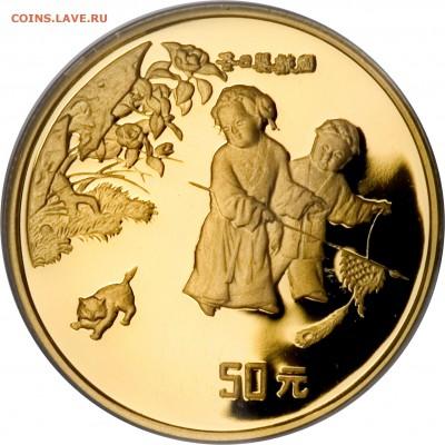 Кошки на монетах - Китай-1994-4