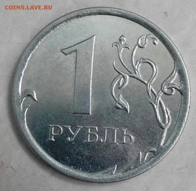 Бракованные монеты - IMG_20160531_181632