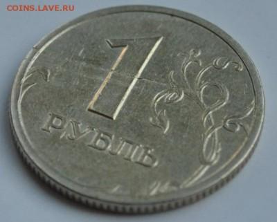 Бракованные монеты - DSC_0158.JPG