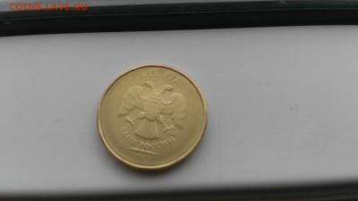 Бракованные монеты - image (7)
