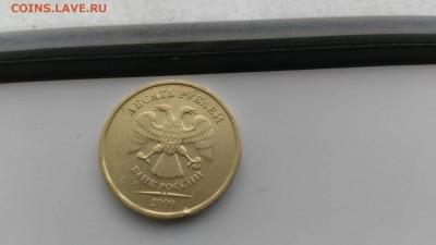 Бракованные монеты - image (10)