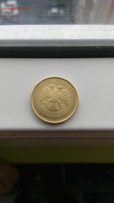 Бракованные монеты - image (8)