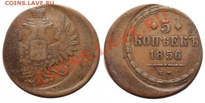 Коллекционные монеты форумчан (медные монеты) - 22