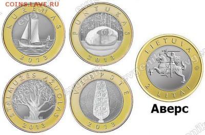 Польша-2017 ИндустрРайон -США-КАНАДА-2017-РФ-Порту-Казах- - lt_2lits_2013_set_4_coins_bim