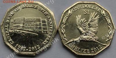 Польша-2017 ИндустрРайон -США-КАНАДА-2017-РФ-Порту-Казах- - belize_2012_1dollar_30th_anniversary_of_bank