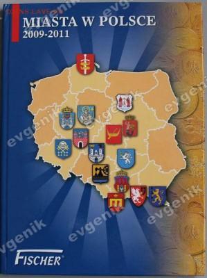 Польша-2017 ИндустрРайон -США-КАНАДА-2017-РФ-Порту-Казах- - album_poland_cities15_with_coins_fisher_01
