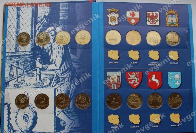 Польша-2017 ИндустрРайон -США-КАНАДА-2017-РФ-Порту-Казах- - album_poland_historical_cities32_with_coins_fisher_03