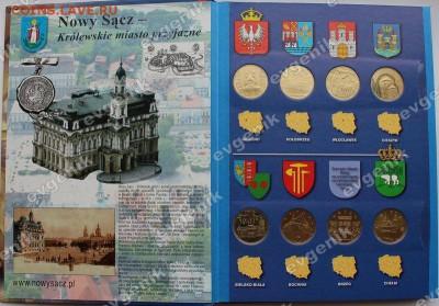 Польша-2017 ИндустрРайон -США-КАНАДА-2017-РФ-Порту-Казах- - album_poland_historical_cities32_with_coins_fisher_02
