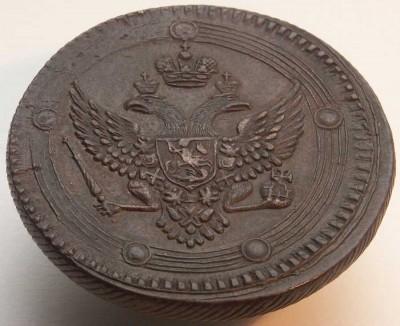 5 копеек 1802 год. - 5к-1802-А