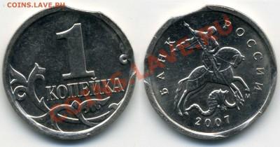 Бракованные монеты - 000001.JPG