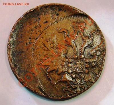 Коллекционные монеты форумчан (медные монеты) - Изображение 006