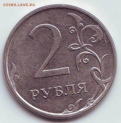 Бракованные монеты - Image0004.JPG