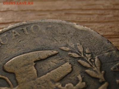 Мексиканские монеты - IMG_5705.JPG