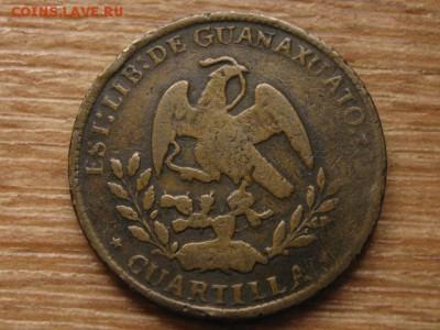 Мексиканские монеты - IMG_5704.JPG