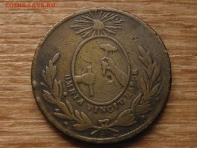 Мексиканские монеты - IMG_5703.JPG