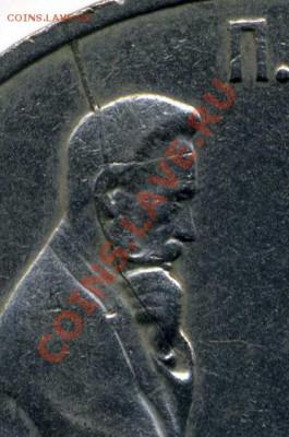 Бракованные монеты - image007