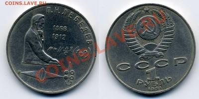 Бракованные монеты - 0001.JPG