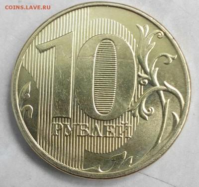 Бракованные монеты - IMG_20160610_152939