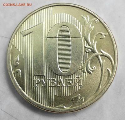 Бракованные монеты - IMG_20160610_153311