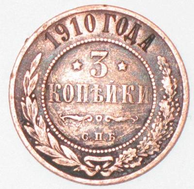 оцените 3к 1910 - 1