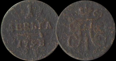Монетка - denga