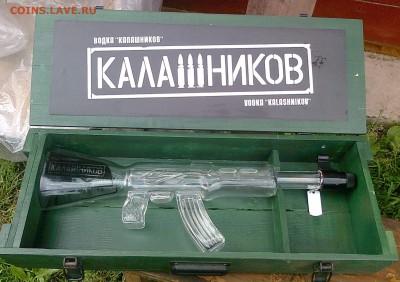 Изображение автомата Калашникова на бонах, монетах, жетонах - ак3