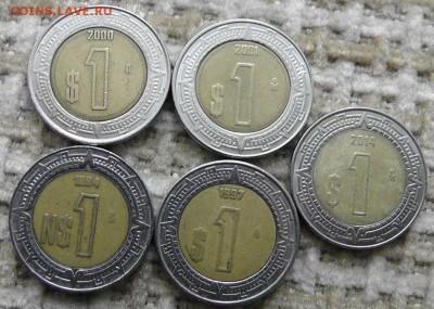 Мексиканские монеты - S2090056.JPG