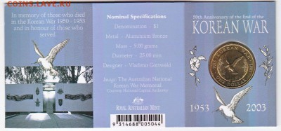 Блокада29р Конституция 95Ну погоди450Армия320,1е муль1050 - 2003 Korean War 50th Anniversary $1 Coin - Canberra 'C' Mintmark  1