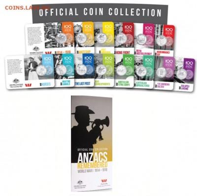 Блокада29р Конституция 95Ну погоди450Армия320,1е муль1050 - 2015 Anzacs Remembered 20c War Coin Series - Set of 14 Coins  2-75