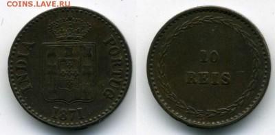 Португальские колониии. - мн139