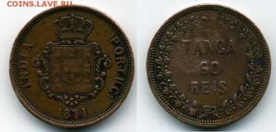Португальские колониии. - отк167