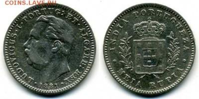 Португальские колониии. - м941