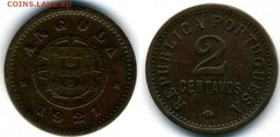 Португальские колониии. - А2