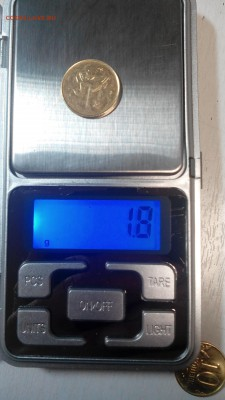 Бракованные монеты - IMG_20160617_215126