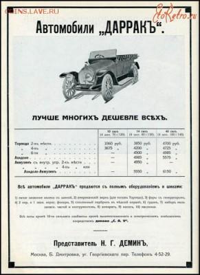Что можно было купить на 1 рубль в 1918? - 1318428542071