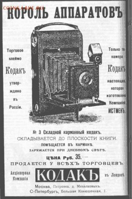 Что можно было купить на 1 рубль в 1918? - 422958