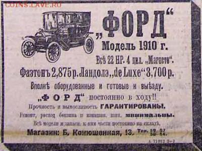 Что можно было купить на 1 рубль в 1918? - 1005059184be09061ad67f