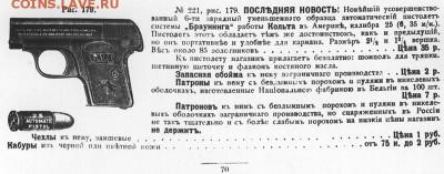 Что можно было купить на 1 рубль в 1918? - 13844667